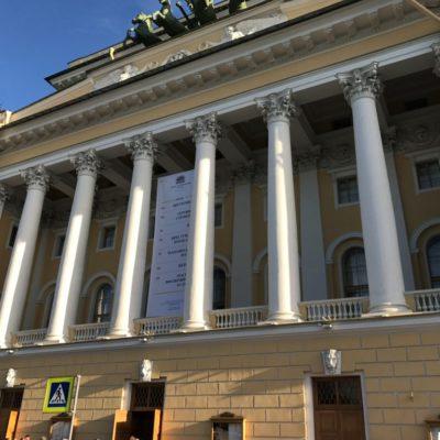 St.Petersburg_Alexandrinsky-Theatre