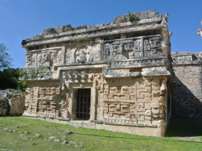 MSWellTravel_Yucatan_Uxmal