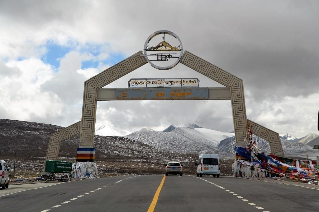 Eingangstor höchster Punkt unserer Tibetreise