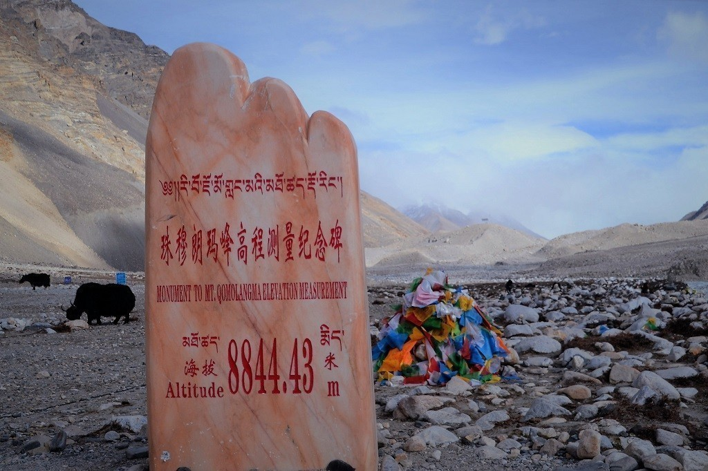 Mount Everest Base Camp ca. 5200m