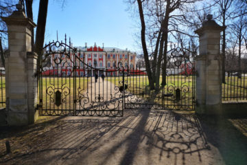 Tallinn Ausflugstipps in den Park